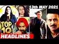 Top 10 Big News of Bollywood |13th May 2021 |Salman Khan, Aamir Khan, KanganaRanaut