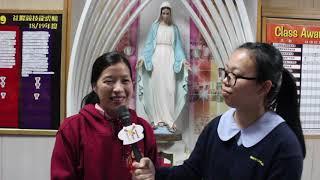 Publication Date: 2019-01-10 | Video Title: 1819瑪利諾中學歌唱比賽訪問