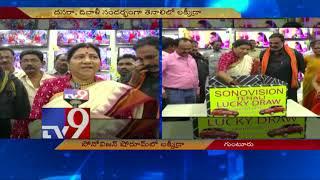 Nannapaneni Rajkumari announces winners of Sonovision Lucky Draw - TV9