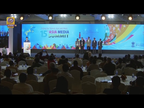 15th Asia Media Summit 2018 - Awards Session - LIVE