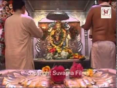 Jaya Jaya Arthi Nityananda