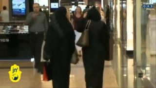 В ОАЭ арабы все чаще женятся на иностранках.mp4