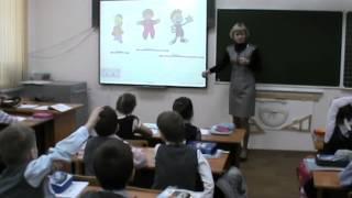 Кузнецова Е.В. Видеоурок по математике с использованием электронных учебников. 1 класс.