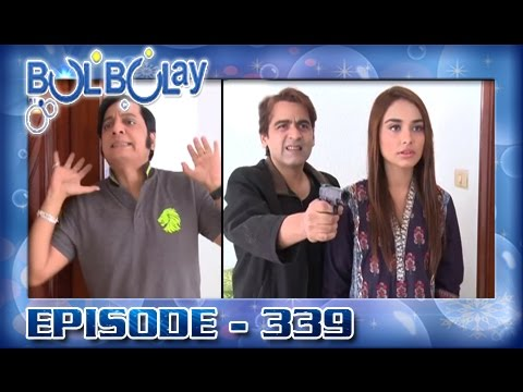 Bulbulay Ep 339 - ARY Digital Drama thumbnail