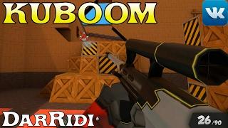 игра KUBOOM видео кубум с ДарРиди