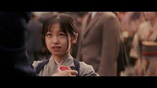 大後寿々花 Ohgo Suzuka 2005 [ Bóc Phốt Mắt Làm Méo Có Xanh ]Như Phi...