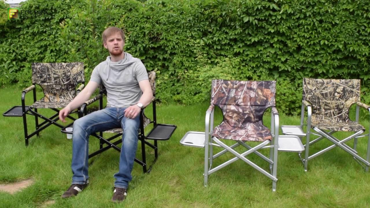 Кресло кровать походное - YouTube