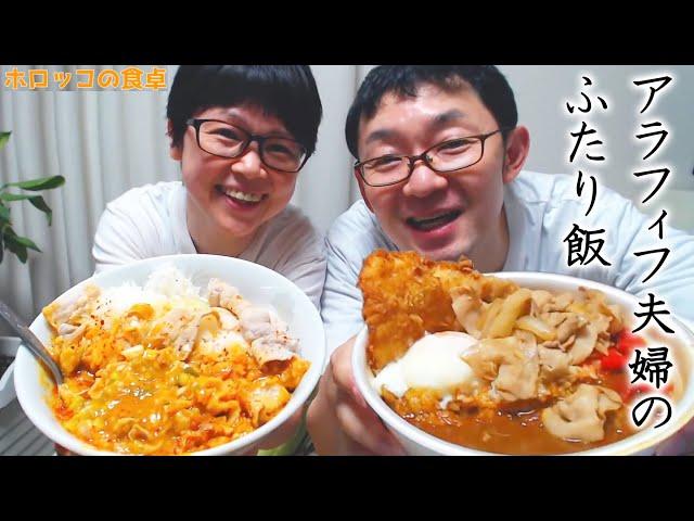 【キッチン男の晩ごはん】ホロッコの食卓『ブラック・ウィドウ』の感想も!