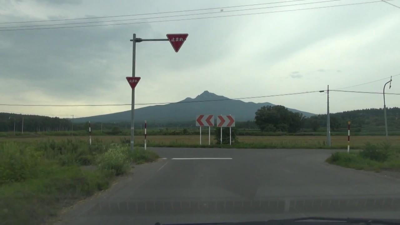 北海道道1000号富士川上線:川上...