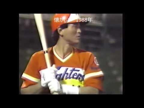 日本ハム 大島 康徳 史上29人目の3000塁打達成 1988年7月21日 阪急vs日本ハム戦で