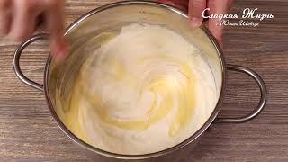 Никакой выпечки У вас есть сметана Тогда обязательно готовьте Торт СМЕТАННИК за 30 минут