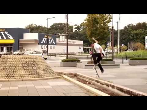 Quartersnacks Lucas Puig Poolside Remix