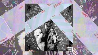 Lil Uzi Vert - How To Talk Instrumental (Prod. KG YAN$)