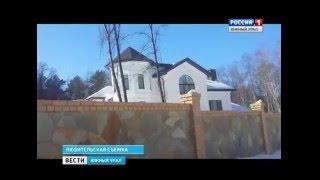 видео Загородный отдых на озере Сунгуль в Челябинской области. Семейный отдых и рыбалка на озере Сунгуль. Лечение в санаториях.
