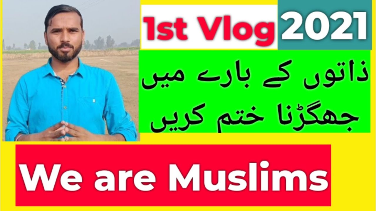 Download Please Stop fighting about castes | My First Vlog In 2021 | Batwal Rajput | Kaka G |