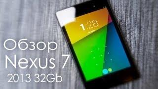 Полный обзор Asus (Google) Nexus 7 2013 32Gb