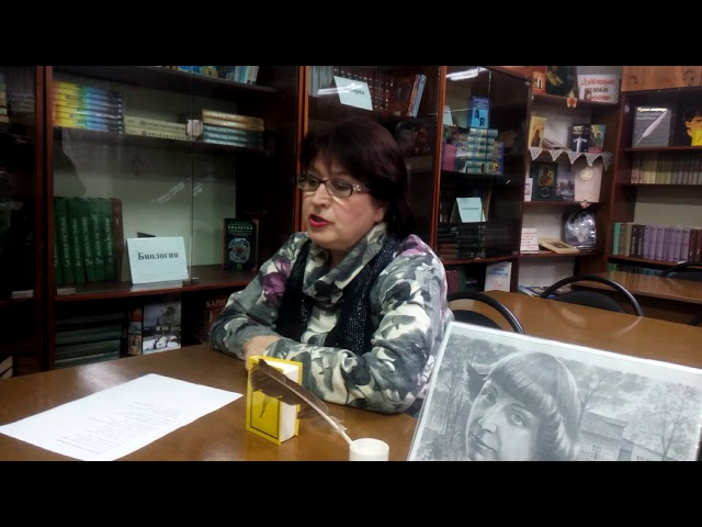 Изображение предпросмотра прочтения – ТамараФесенко читает произведение «Бабушке» М.И.Цветаевой
