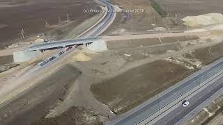 Развязка на пересечении 5 этапа трассы Таврида и трассы Дубки-Левадки. 11.2019