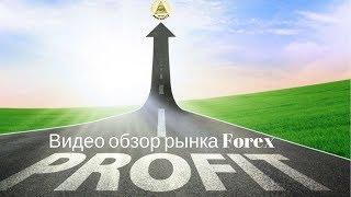 Обзор рынка форекс 13.12.2018