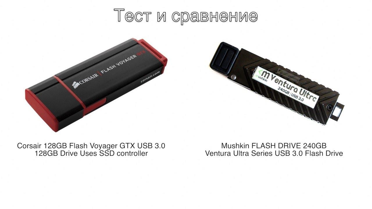 Обзор недорогой USB флешки Smart Buy V-cut Black 16 gb - YouTube