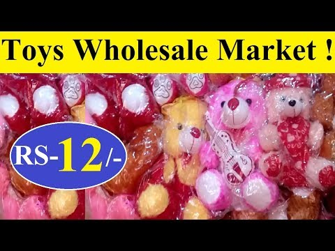 Cheapest TOYS Wholesale Market ! Sadar Bazar Market In Delhi !