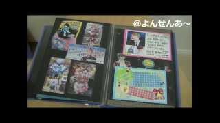 よんせんさんへの 誕生日カードのアルバム.