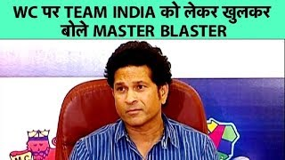 EXCLUSIVE: Sachin Says Don't Judge Team India on Practice Games its a long Tournament