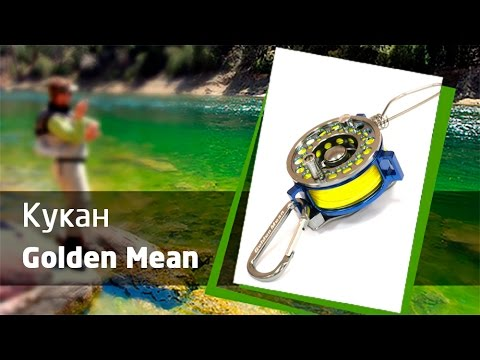 Кукан Golden Mean Reel Stringer