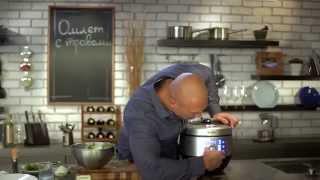 Рецепт омлета с зеленью в мультишефе BORK U800 от Дениса Семенихина