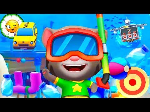 Том за золотом #161  Водный Том в подводном мире! Целевое испытание и Водная гонка! На весь экран!