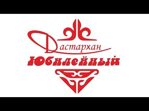 "Открытие супермаркета ""Юбилейный"""