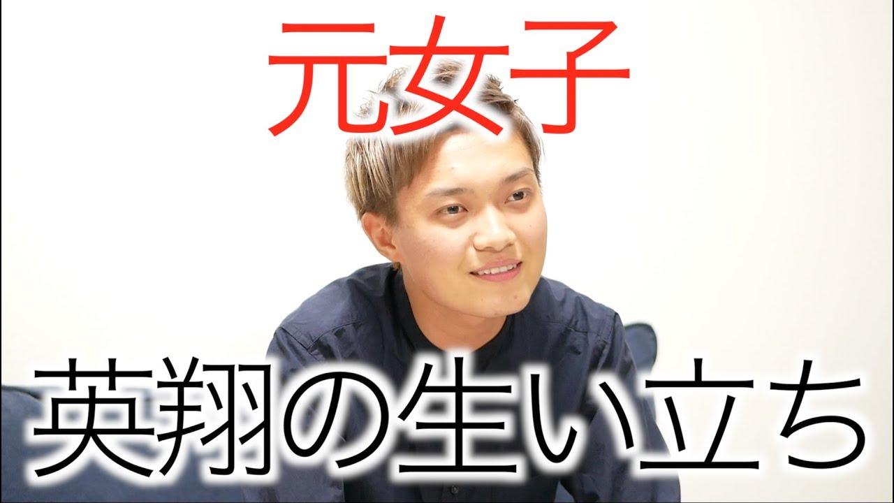 現在 キットチャンネル英翔 キットチャンネル(かなた,英翔)の事務所・えばととは?嫌いなアンチや嘘について!