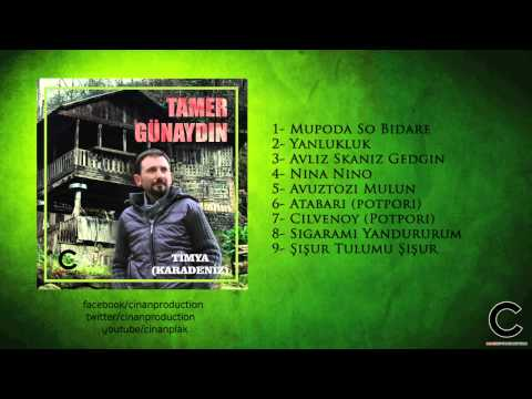 Sigarami Yandururum - Tamer Günaydın (Official Lyric)