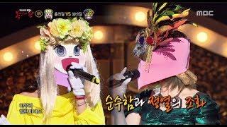 [King of masked singer] 복면가왕 - 'Hula Girl' VS 'Samba Girl' 1round - That sea will stop me 20170709