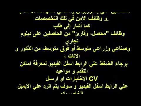 Photo of شركة مياه الشرب و الكهرباء تعلن عن حاجاتها لشغل وظائف خالية 2017 – وظائف