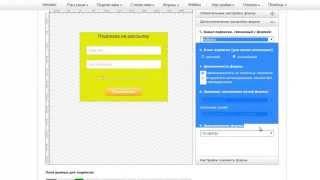 видео Smartresponder.ru закрывается. В поисках альтернативного сервиса