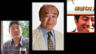 事実だった!ダンカン、コロンボ刑事役石田太郎のホモ現場を暴露! ダン...