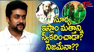 Is Suriya Converting To Islam ? #FilmGossips