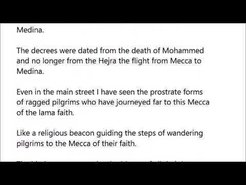 MECCA word in sentence with pronunciation