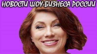 Роза Сябитова выходит замуж. Новости шоу-бизнеса России.