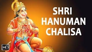 Shree Hanuman Chalisa (Full Song)