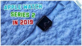 Gambar cover Should You Buy An Apple Watch Series 2 In 2019?