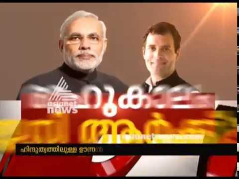 Rahul Gandhi's Congress Wins 80 Seats in Gujarat, Its Best In 35 Years| News Hour 18 Dec 2017