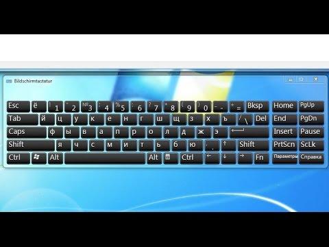 Windows 7 Englisch Auf Deutsch Umstellen