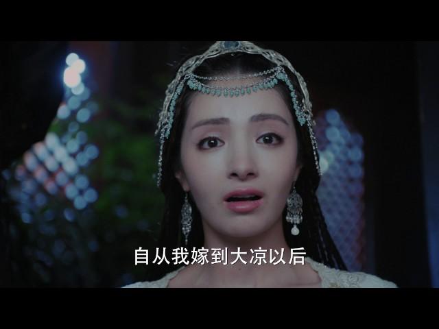 電視劇孤芳不自賞 General and I 第四十四集 EP44 鍾漢良 Angelababy(楊穎) CROTON MEGAHIT OfficialE44