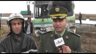 أم البواقي : 20 جريحا في حادث سير بفعل سوء الأحوال الجوية -elbiladtv-