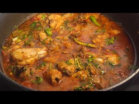 Chicken Do Pyaza Recipe | चिकन दो प्याज़ा |  Murg Do Pyaza | How To Make Chicken Curry