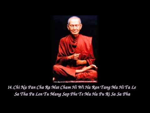 Phra Khatha Chin Banchon 9 times