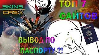 Как зароботать деньги на стим |Проверка сайта GameKit | Сниму я 300 рублей |