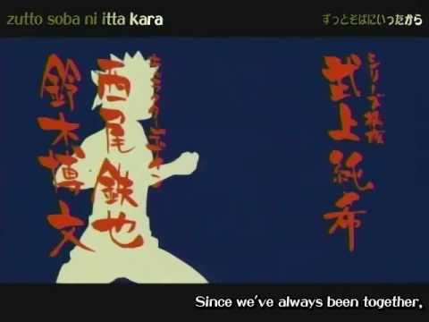 Naruto opening no 9  Yura Yura